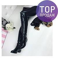 Женские ботфорты, эко кожа, каблук 3.5 см, черные /  высокие ботфорты  женские, стильные