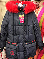 "Зимняя куртка подросток ""Звезда"", фото 1"