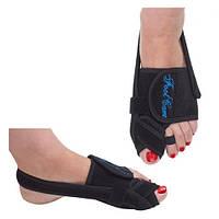 Ортопедический вальгусный бандаж усиленный для стопы Foot Care SM-03