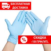 Перчатки нитриловые медицинские неопудренные Nitrylex® PF