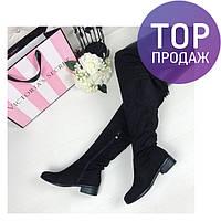 Женские ботфорты с кисточками, эко замша, каблук 3.5 см, черные /  высокие ботфорты  женские, модные