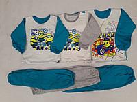 """Детские пижамы """" Тимур"""" для мальчиков"""