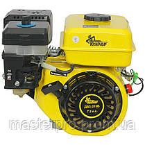 Двигатель бензиновый Кентавр ДВЗ-210Б, фото 3