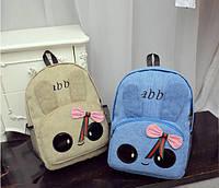 25901570d403 Женский тканевый рюкзак в Украине. Сравнить цены, купить ...