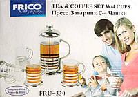 Набор кружек с заварником (пресс) FRICO FRU-330, 600 мл. + 4 чашки 200 мл.