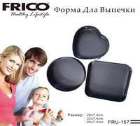 Набор форм и противень для выпечки FRICO FRU-157, 3 шт.