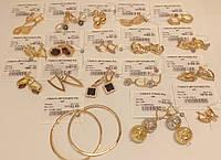 Золотые серьги. Золото 585 пробы, б/у.