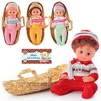 Кукла «Любочка» в корзинке 133 MB HOKU