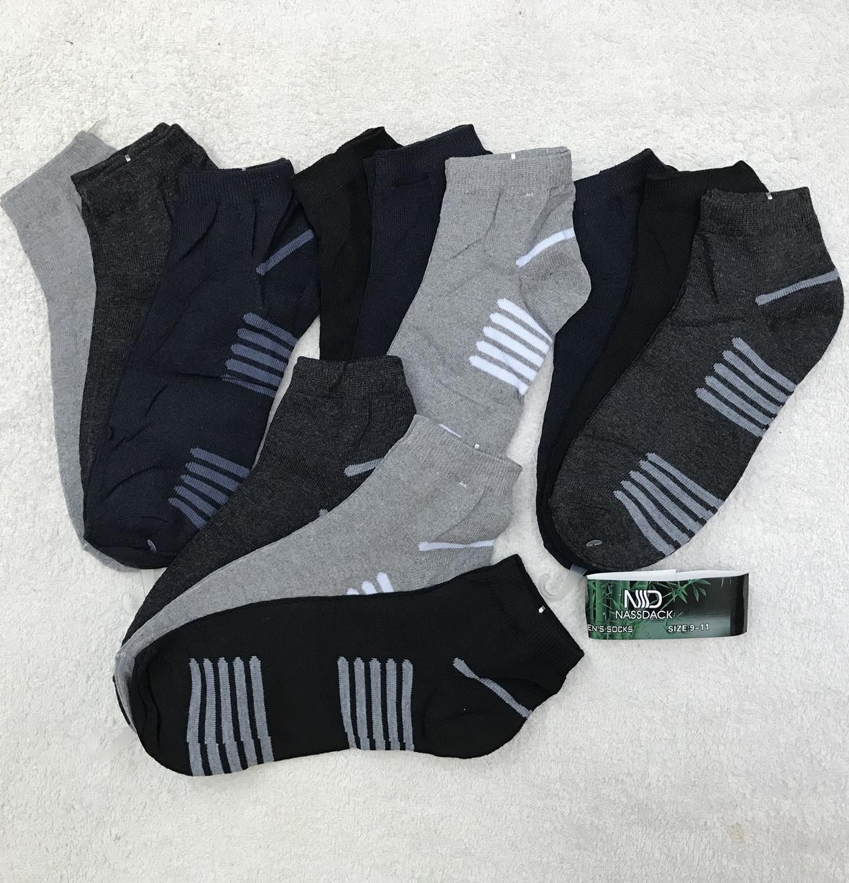 Носки мужские Короткие