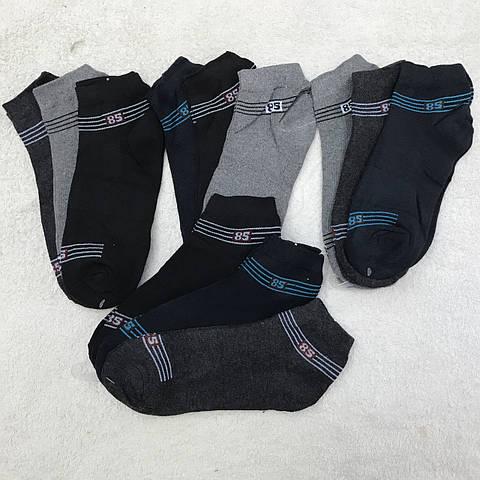Мужские носки стрейчевые
