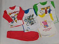 Детская пижама с гравировкой для девочек и мальчиков ( трикотаж начес)