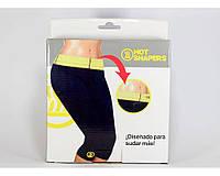Бриджи для похудения HOT SHAPER PANTS  YOGA PANTS