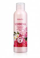 Очищающее молочко для всех типов кожи серия Verbena
