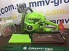 Бензопила Craft-Tec PRO CT-5500 комплект 1 шина 1 цепь, фото 2
