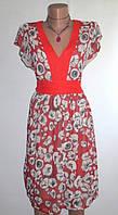 Стильный Сарафан-Платье от H&M Размер: 44-S