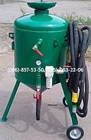 Пескоструйный (абразивоструйный) аппарат АА-100