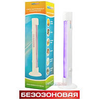 Бактерицидная безозоновая кварцевая лампа ЛБК-150Б ( на подставке)