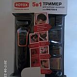 Триммер для бороди і волосся 5 в 1 Rotex RHC180-S, фото 3