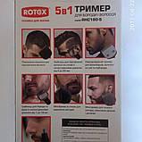 Триммер для бороди і волосся 5 в 1 Rotex RHC180-S, фото 2