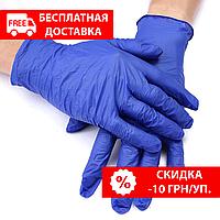 Нитриловые перчатки неопудренные Nitrylex® PF CHEMO