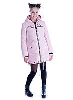 """Демисезонная куртка для девочек """"Шерил"""""""