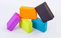 Йога-блок (блок для йоги) 7736, 5 цветов: 23х15,5х7,5см