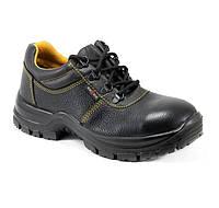 Туфли рабочие «Seven» (Севен), модель 111-02
