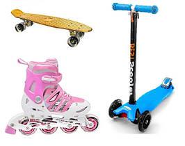Самокаты, скейты, ролики