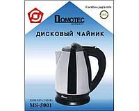 Электрочайник Domotec MS-5001