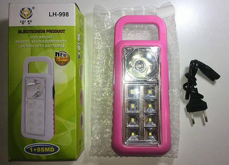 Светодиодный фонарь LH-998 1+8SMD (аккумуляторный), фото 2
