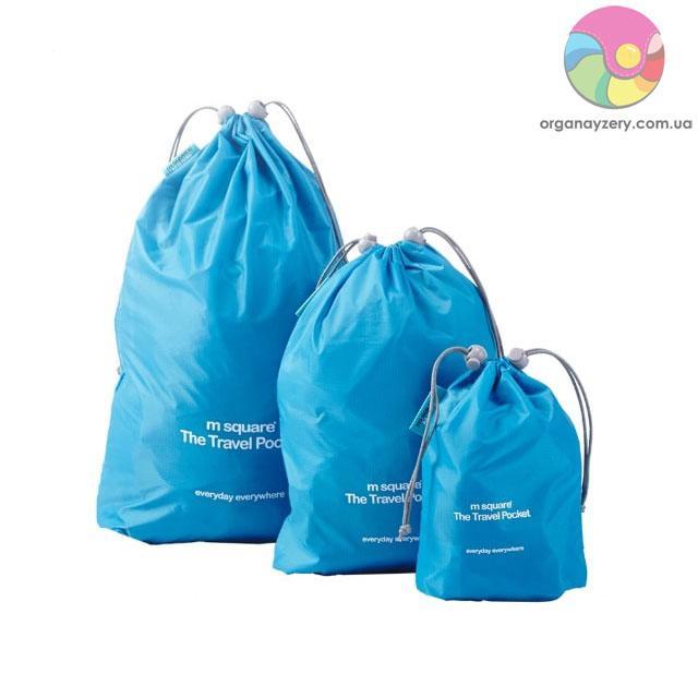 Набір водонепроникних мішечків для білизни (блакитний)