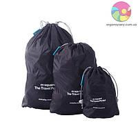 Набор водонепроницаемых мешочков для белья (черный)
