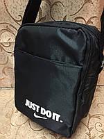 Спортивные Барсетка найк nike 420D для Унисекс(только ОПТ)Сумка борсетка спортивная для через плечо