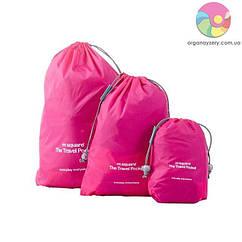 Набір водонепроникних мішечків для білизни (рожевий)