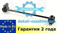 "Стойка стабилизатора Нубира 97-  ""RIDER"" Венгрия 96300627 Nubira"