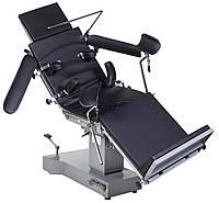 Стол операционный МТ300В (механико-гидравлический)