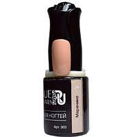 Гель-лак Марачино Vogue Nails коллекция Кофе-брейк, фото 1