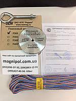 Поисковый магнит F300 Редмаг односторонний