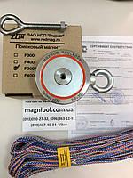 Поисковый магнит F300*2 Редмаг двухсторонний
