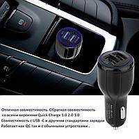 Автомобильное турбо зарядное 3.1А Qualcomm Quick Charge 3.0 с двумя USB