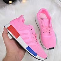 Кроссовки женские Adidas Yeezy розовые 3291
