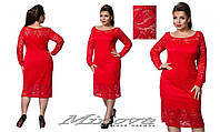 Платье  гипюр р-ры 50 -56   70