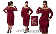 Платье  гипюр р-ры 50 -56   71