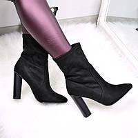 Ботильоны женские демисезонные Stella черные 3536, ботинки женские