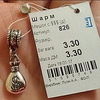 Серебряный шарм 925 пробы Мешок с доллорами
