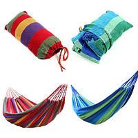 Подвесной разноцветный хлопковый гамак без перекладины 200х80 см, бразильский тканевый гамак, гамак для сада