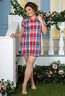 """Стильная женская рубашка-туника в клетку """"Эльвира"""" с карманами и коротким рукавом (большие размеры)"""