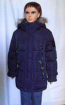 Куртка 8-12 лет, фото 2
