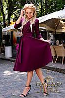 Платье женское длинное с поясом