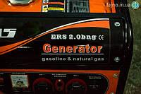 Генератор Vitals ERS 2.0 bng (бензин-газ-балон)